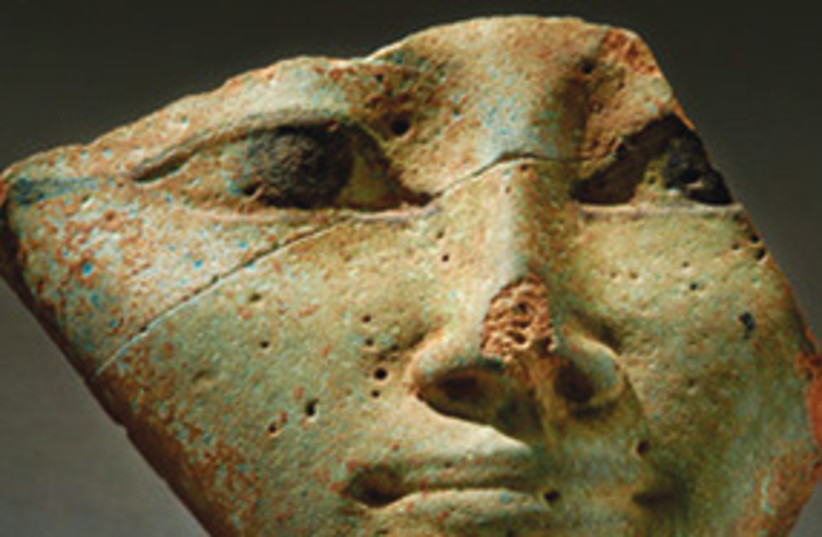 ritual mask (photo credit: Antiques Authority)