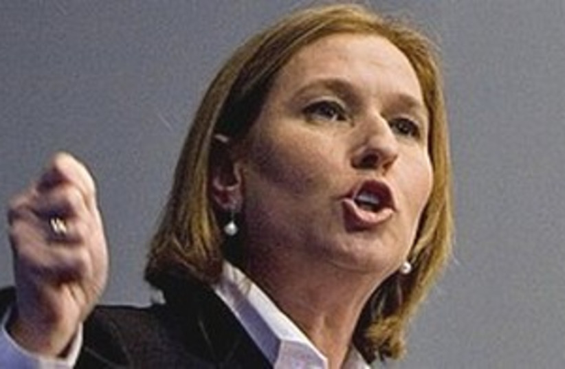 Livni 311 AP (photo credit: AP)
