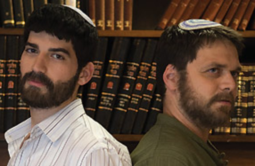 srugim religious homosexual 311 (photo credit: .)