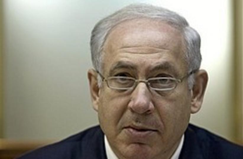 Prime Minister Binyamin Netanyahu. (photo credit: AP)