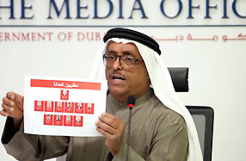 dubai police chief tamim khalfan 311 (photo credit: AP)