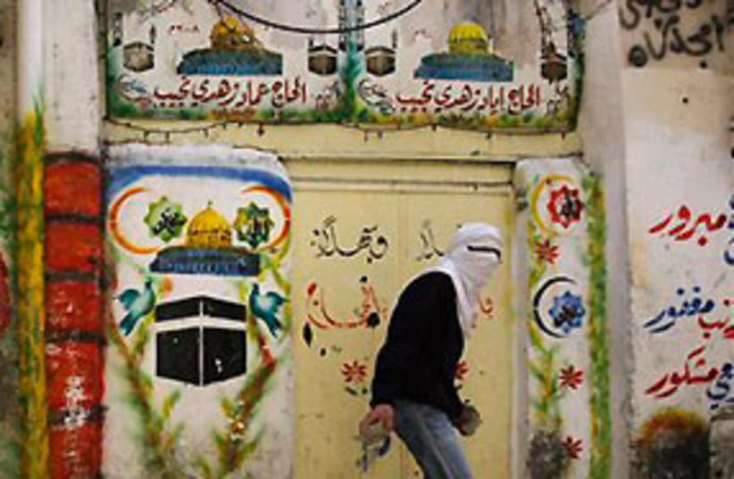 arabs riot temple mount 311 (photo credit: AP)