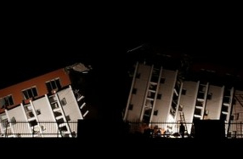 Chile earthquake cool night buildings falling over 311 ap (photo credit: ASSOCIATED PRESS)