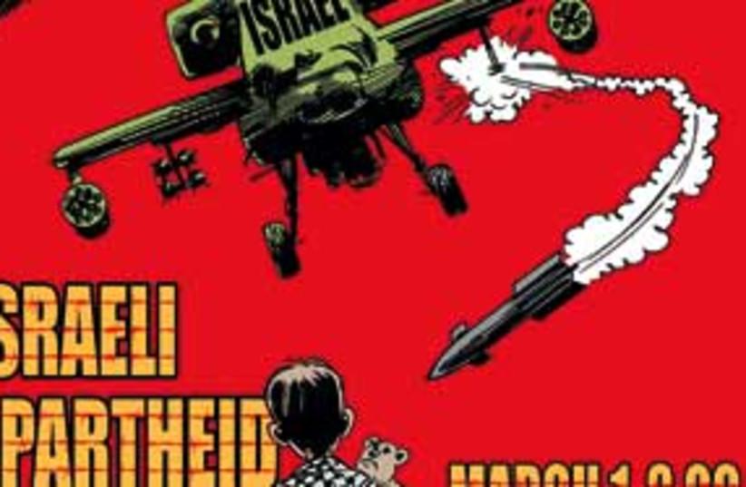 apartheid week poster 311 carlos latuff (photo credit: Carlos Latuff)