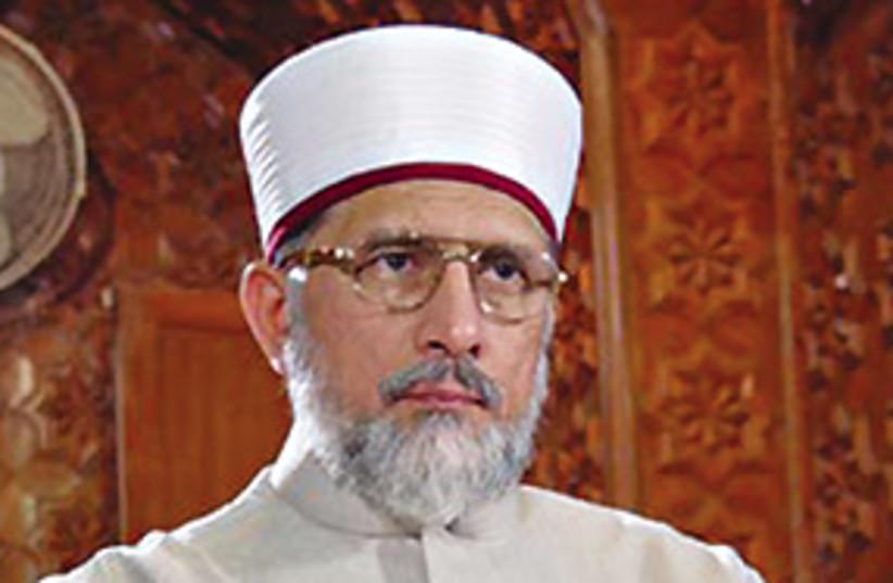 Sheikh Dr. Tahir ul-Qadri 311 (photo credit: Minhj-ul-Quran)