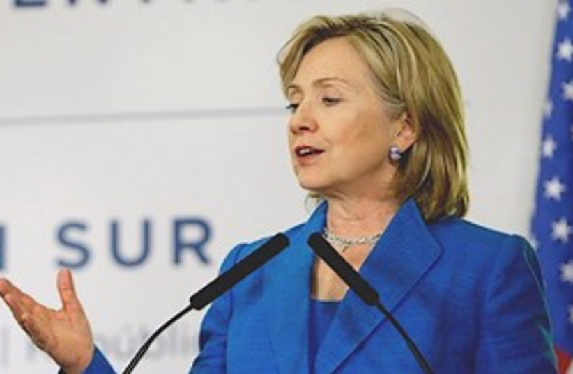 Hillary Clinton 311 (photo credit: Associated Press)