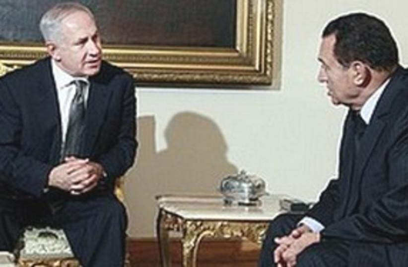 Mubarak and Netanyahu. (photo credit: Associated Press)