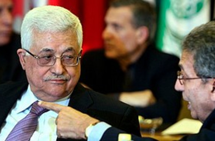 Moussa Abbas 311 (photo credit: Associated Press)