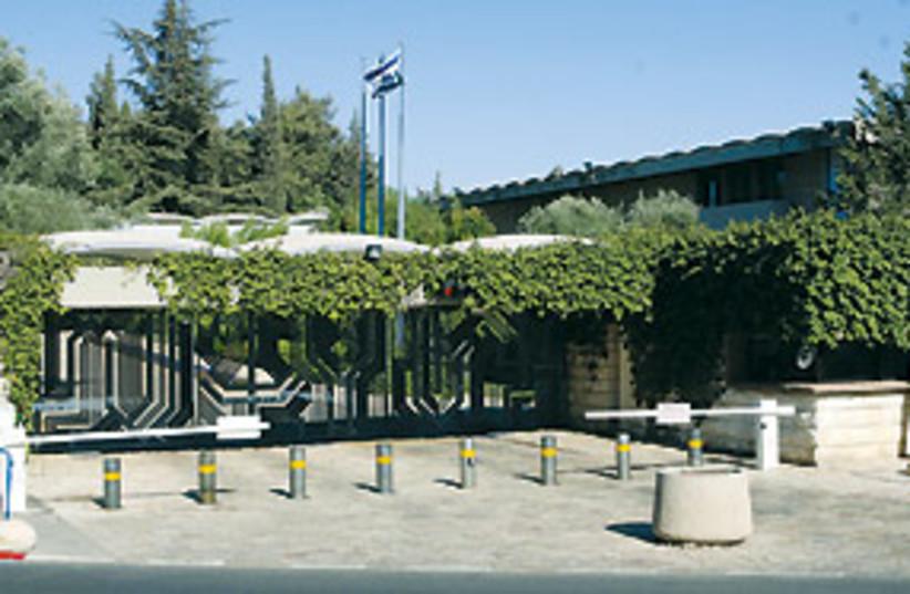 Beit Hanassi 311 (photo credit: Ariel Jerozolimski)