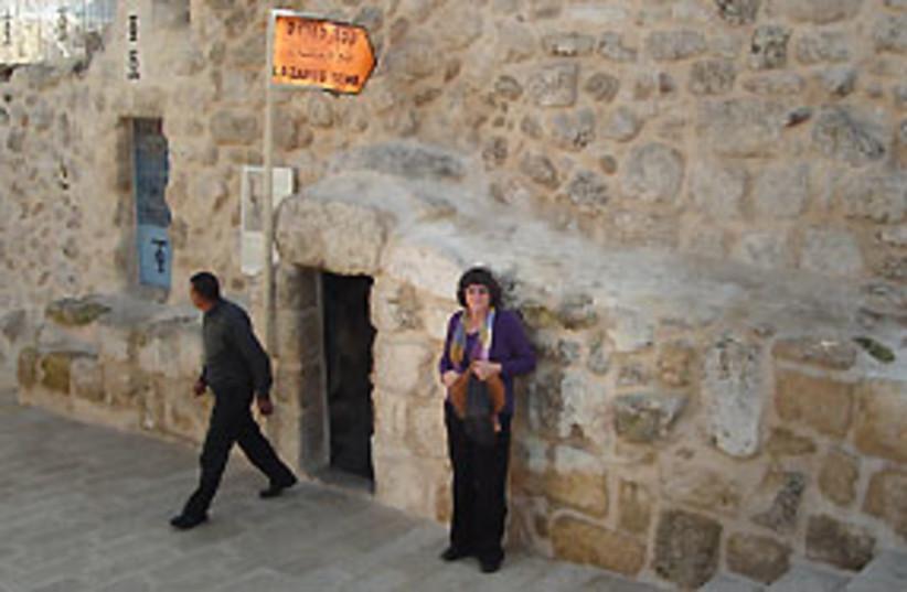 Sharon Geyser in Elzariya 311 (photo credit: Sharon Geyser)