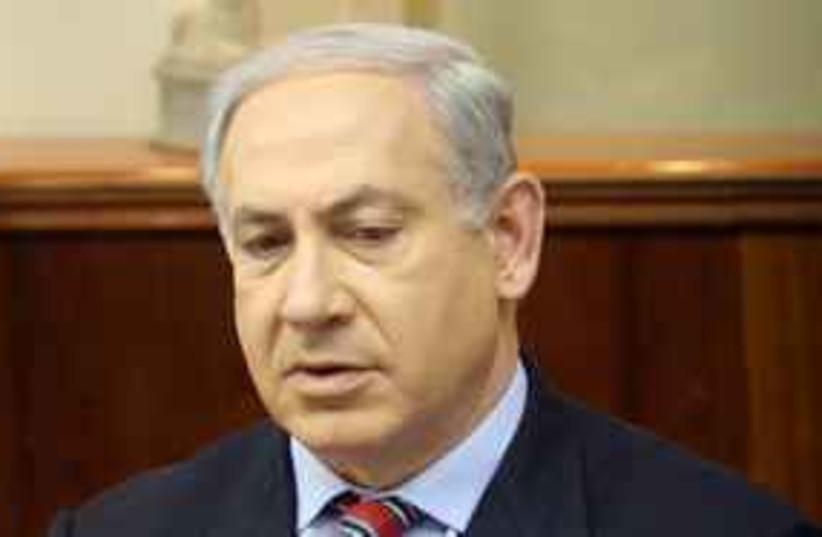 binyamin netanyahu 311 (photo credit: Ariel Jerozolimski )