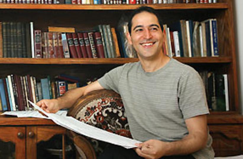 Yitzhak Yedid (photo credit: .)