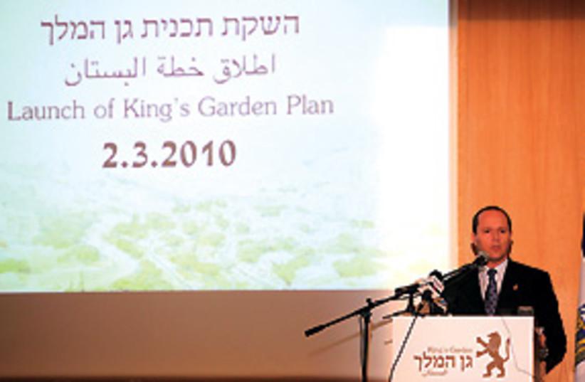 mayor nir barkat gan hamelech 311 (photo credit: Ariel Jerozolimski)