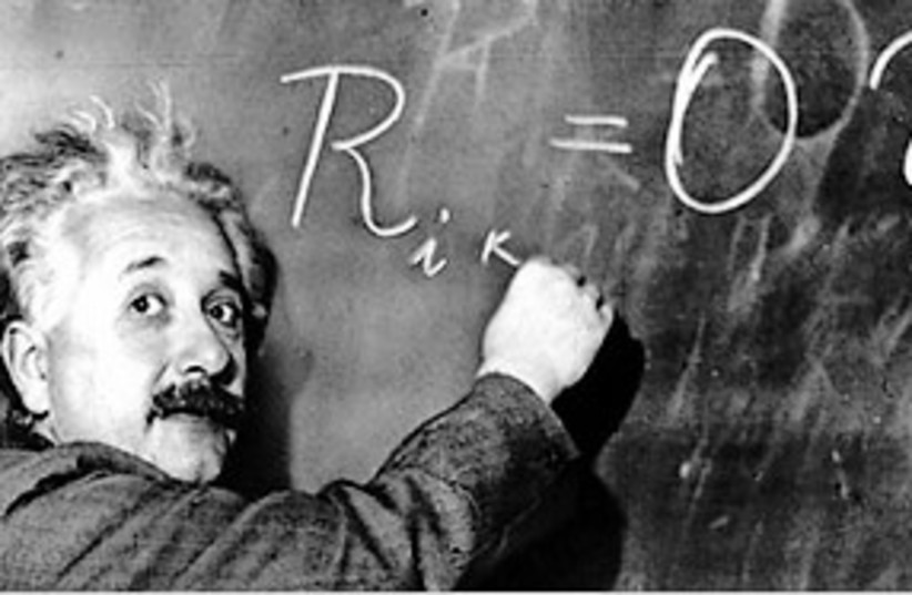 Einstein 311 (photo credit: .)