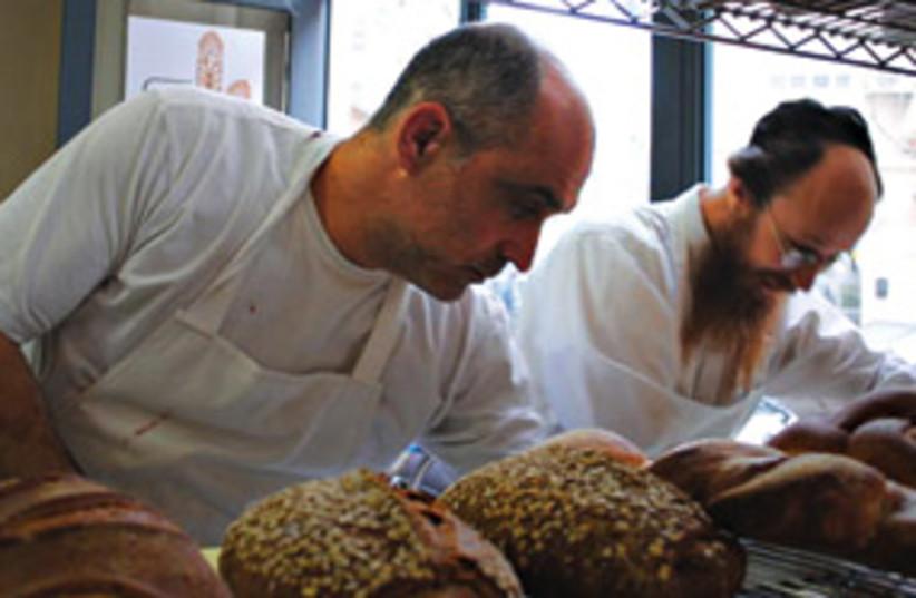 bakers at shuk 311 (photo credit: Lavi Hoffman)