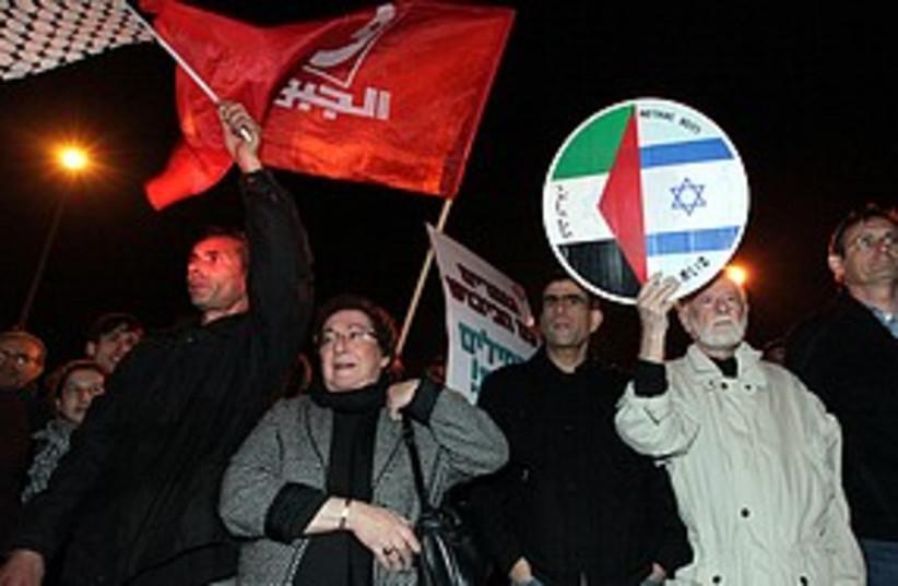 sheikh jarrah protest 311 (photo credit: AP)