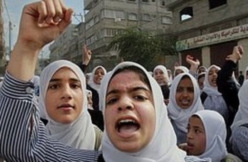 Gaza women protest 311 (photo credit: Associated Press)