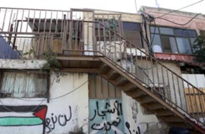 sheikh jarrah jewish house 311 (photo credit: Ariel Jerozolimski)