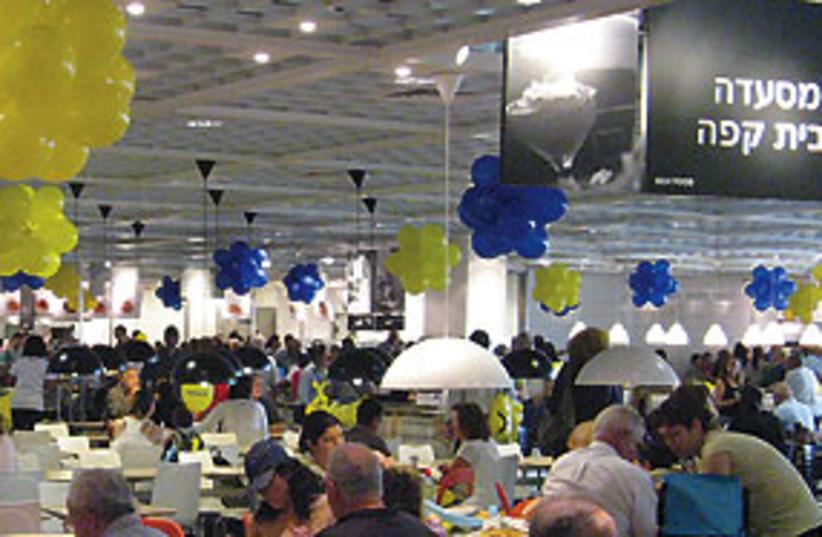 ikea restaurant 311 (photo credit: Ron Friedman)