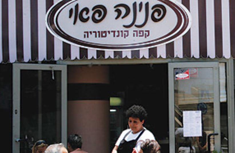 messianic baker 311 (photo credit: Courtesy of Maoz Israel)