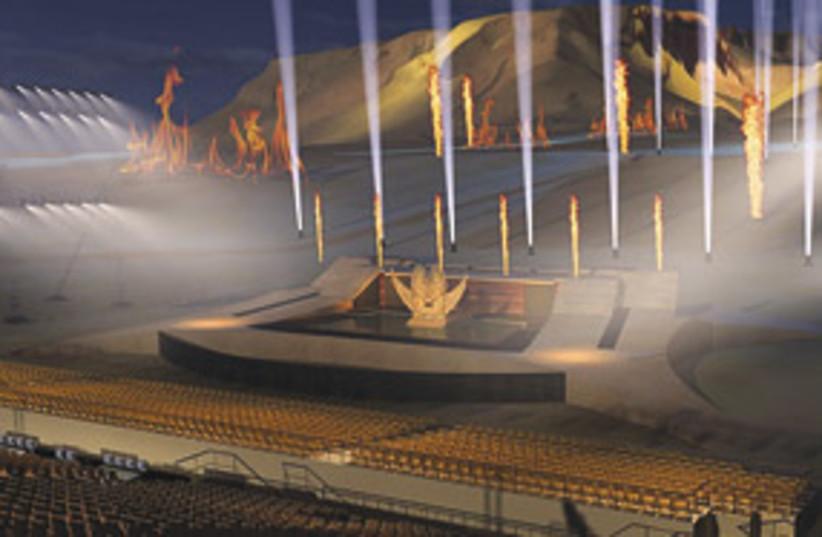 masada stage 311 (photo credit: Courtesy)