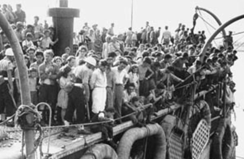 exodus refugees 298 (photo credit: USHMM, Courtesy of Israel GPO)