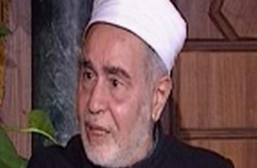 shiekh tantawi egypt cleric 311 (photo credit: Al-Azhar University Web site)