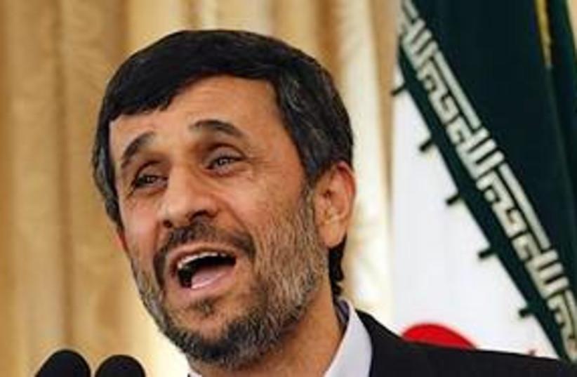 ahmadinejad singing a song 311 (photo credit: AP)
