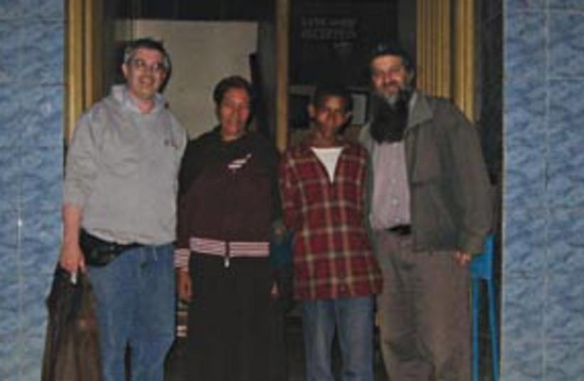 ethiopia family reunion 311 (photo credit: Courtesy)