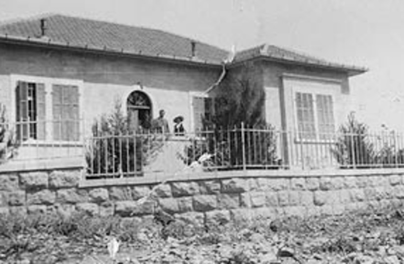 German Colony House 311 (photo credit: .)