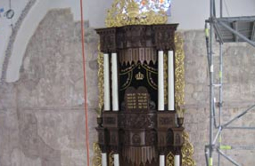 hurva synagogue 311 (photo credit: Gil Zohar)
