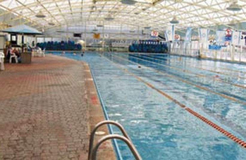 Jerusalem pool 311 (photo credit: Liat Collins)