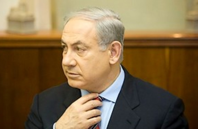 netanyahu 311 (photo credit: AP)