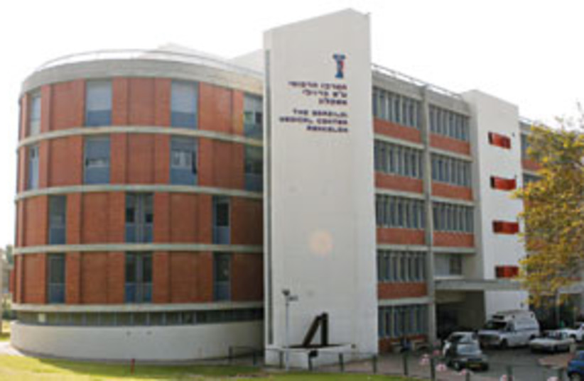 barzilai hospital ashkelon 311 (photo credit: Ariel Jerozolimski)