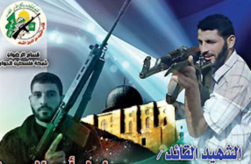 Hamas death notice 311 (photo credit: Malam)