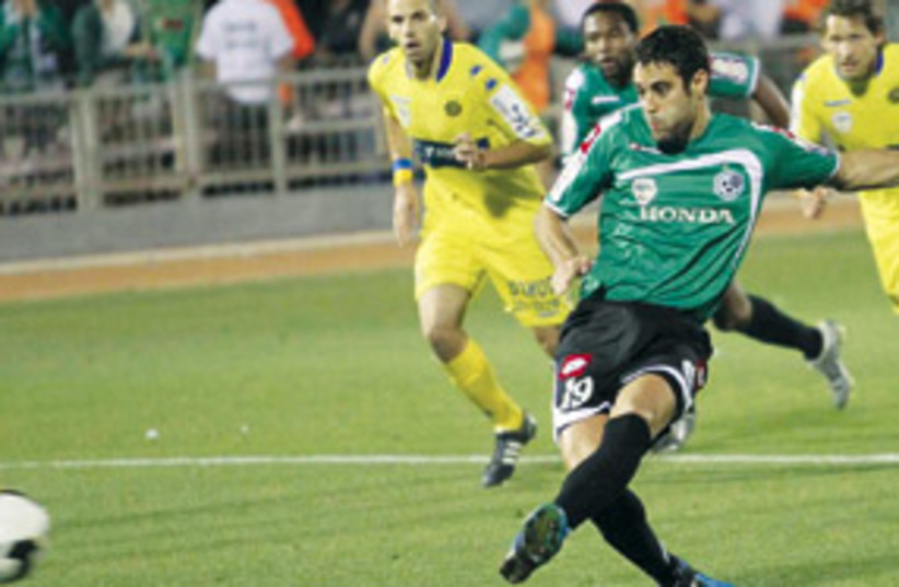 maccabi haifa 311 (photo credit: Adi Avishai)