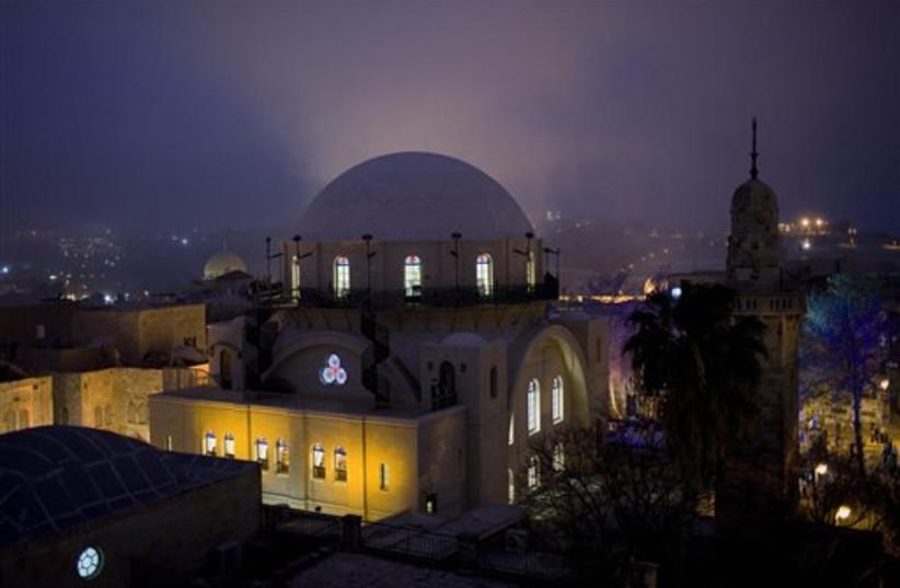 Hurva synagogue (photo credit: AP)