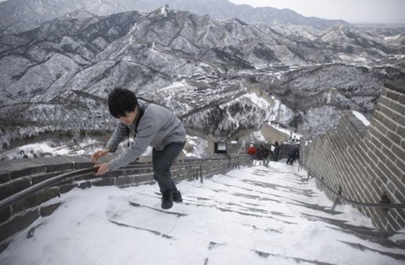 Great Wall of China (photo credit: AP)
