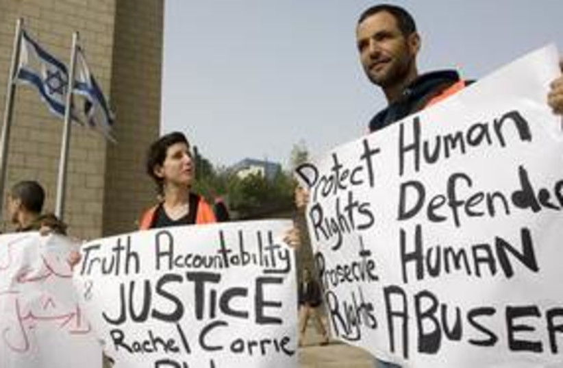 rachel corrie protest 311 (photo credit: ASSOCIATED PRESS)