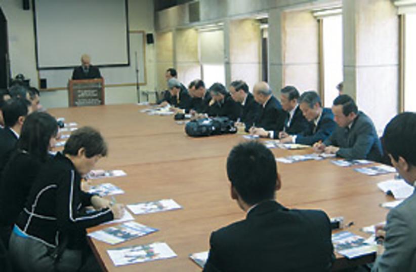 shinto priests hebrew universty 311 (photo credit: Mark Rebacz)