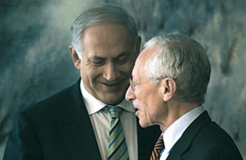 stanley fischer binyamin netanyahu bff 311 (photo credit: AP)