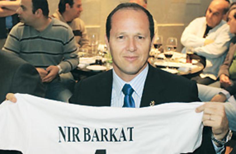 barakat marathon shirt 311 (photo credit: Jerusalem Municipality)