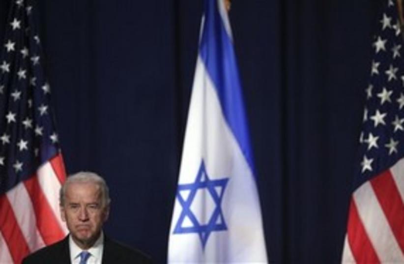 Joe Biden (photo credit: AP)