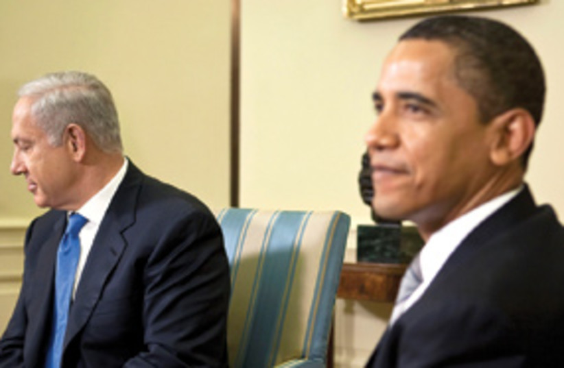 netanyahu obama 311 (photo credit: AP)