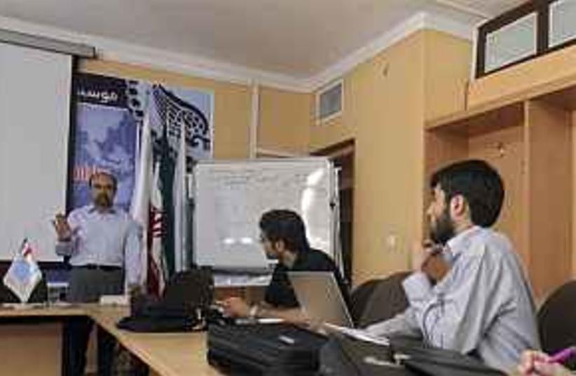 iran education 298 88 (photo credit: AP)