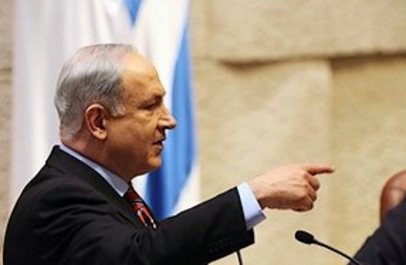 netanyahu flag 311 (photo credit: AP)