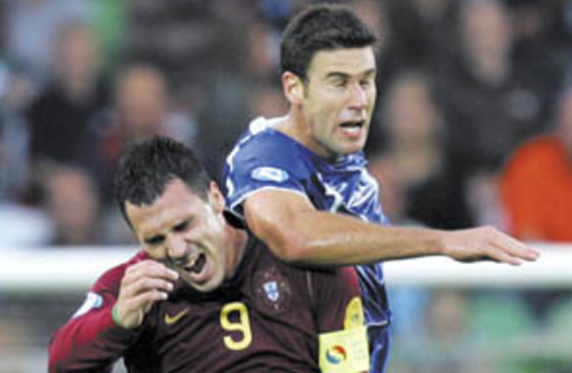 u21 soccer 298 88 (photo credit: AP)