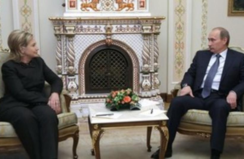 Putin & Clinton 311 (photo credit: ASSOCIATED PRESS)
