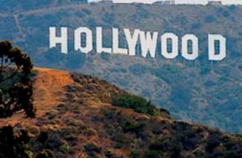 hollywood film 88 298 (photo credit: )