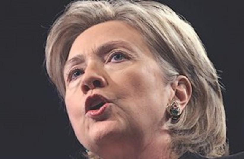 Clinton AIPAC 311 (photo credit: Associated Press)